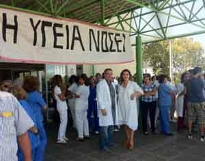 Νοσοκομείο Καλαμάτας: Συνθήματα οι εργαζόμενοι, εγκαίνια ο Λυκουρέντζος