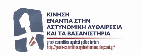 logo_ellinika