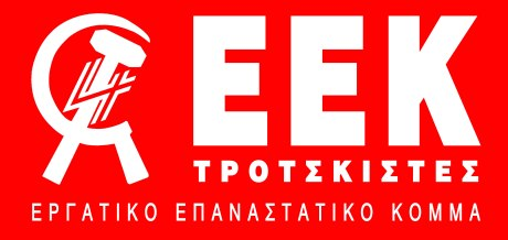 eek_sima